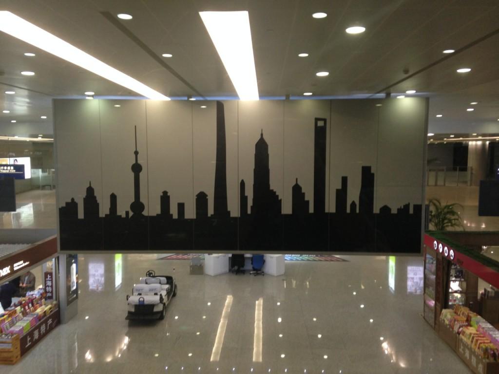 Shanghai Pudong Airport.